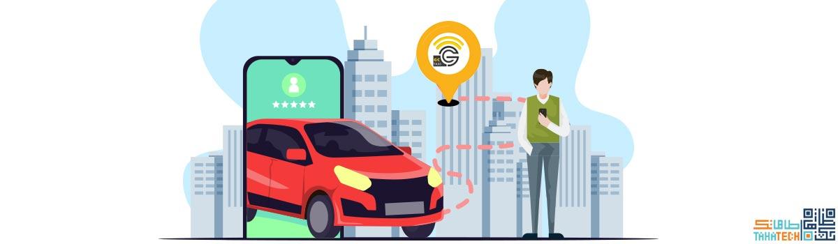 تاکسی اینترنتی جی سی زاهدان