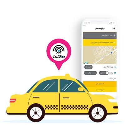 اپلیکیشن تاکسی انلاین ارومیه