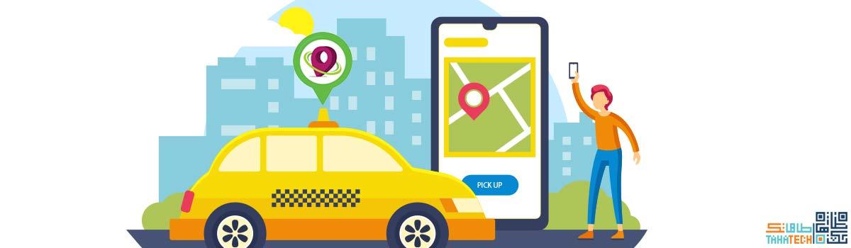 همه چیز در مورد تاکسی آنلاین اصفهان