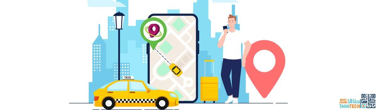 اسپین، تاکسی آنلاین اصفهان