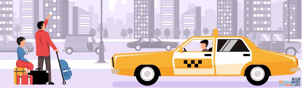 مشکلات تاکسی تلفنی ها در یک نگاه