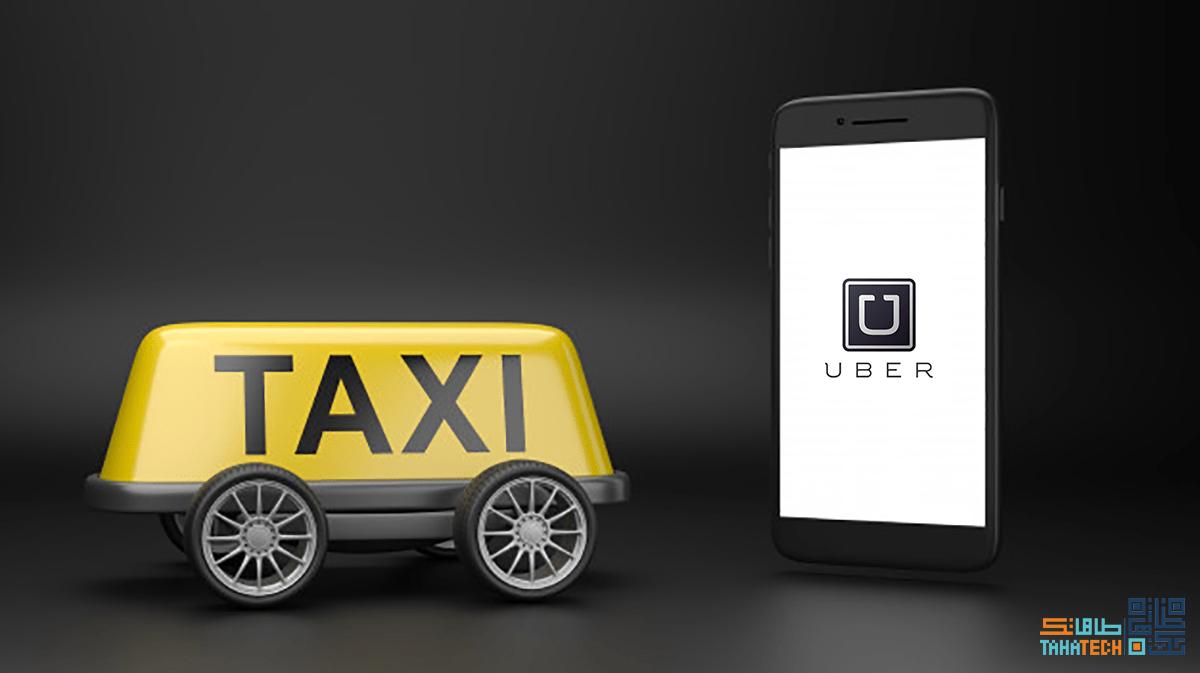 همه چیز در مورد تهدیدات تاکسی اینترنتی اوبر
