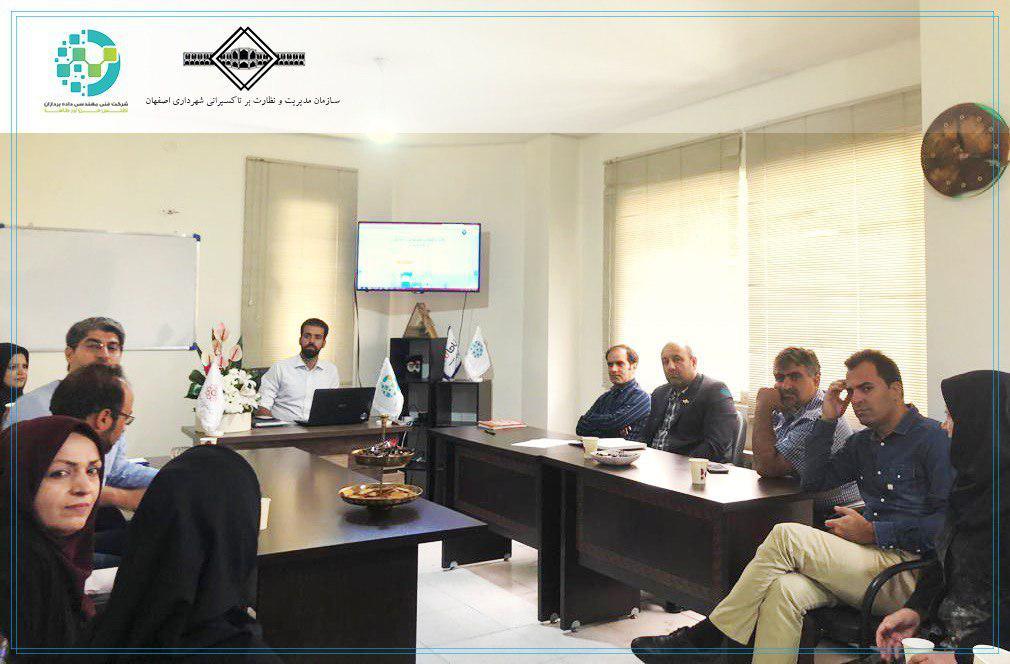 بررسی سامانه مدارس ایران