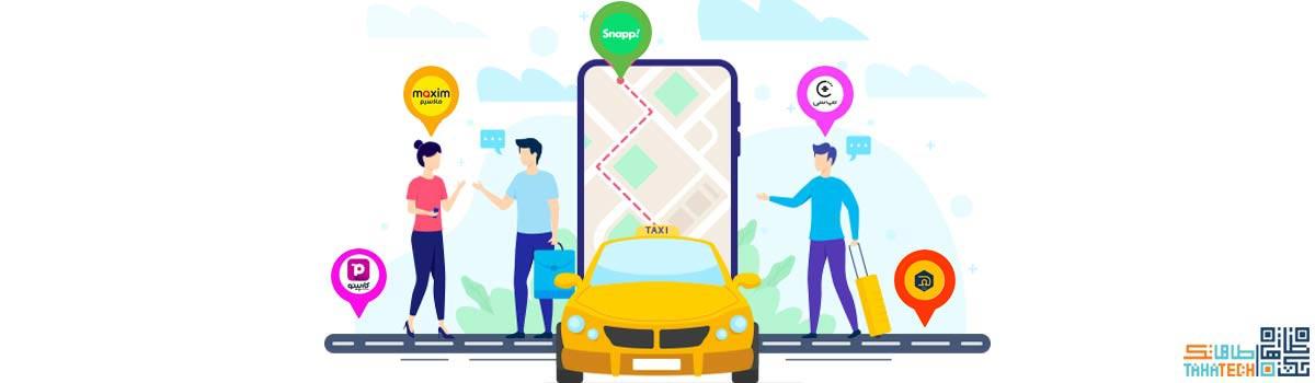 همهچیز در مورد بهترین تاکسی اینترنتی در ایران