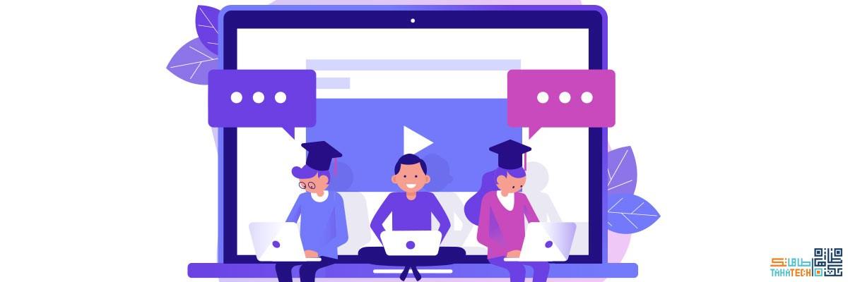 نرمافزار آموزش مجازی lms