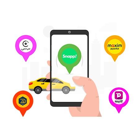 بهترین تاکسی اینترنتی در ایران