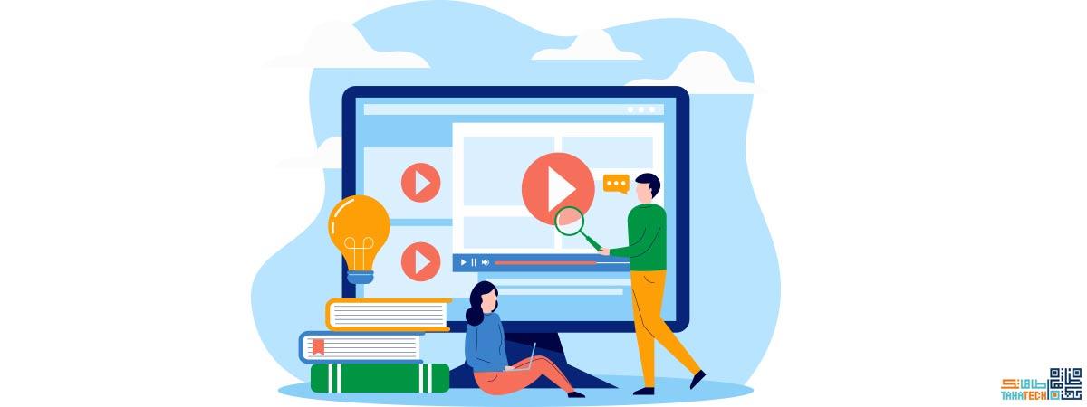 مزیت ها و معایب نرم افزار آموزش آنلاین