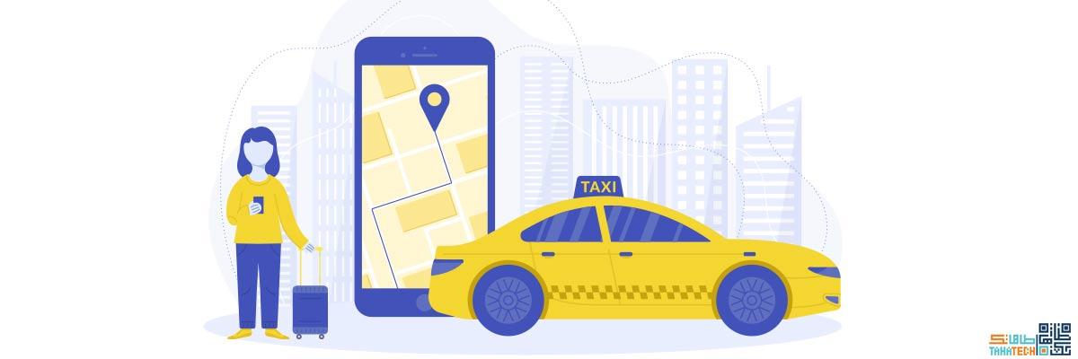 قابلیتهای نرم افزار تاکسی اینترنتی