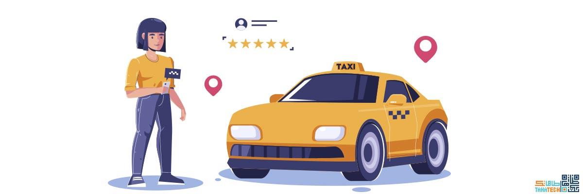 5 ویژگی اپلیکیشن تاکسی اینترنتی