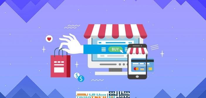 آینده فروشگاه اینترنتی