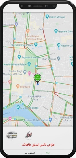 تاکسی اینترنتی طاهاتک برای رقابت با اسنپ